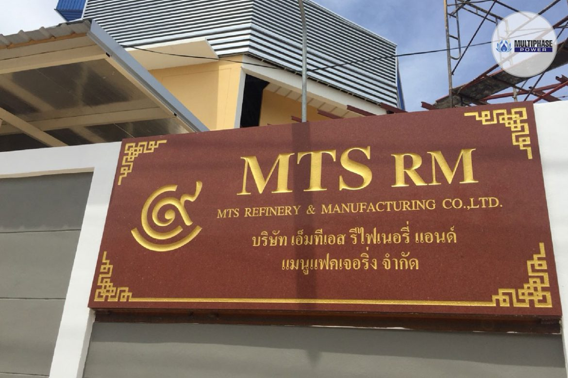 MTS REFINERY & MANUFACTURING CO., LTD.