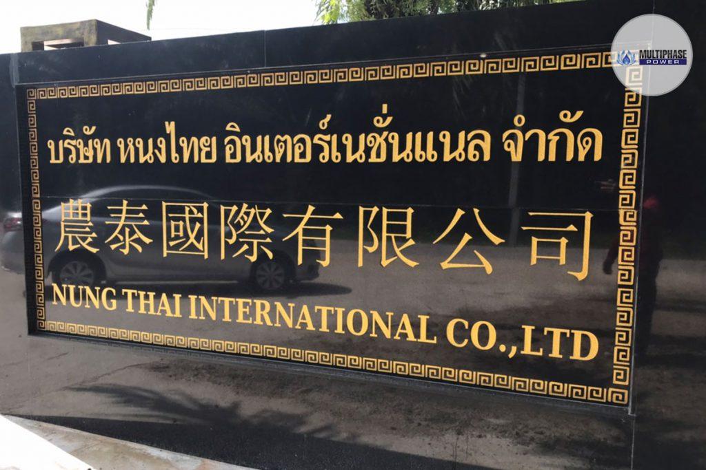 NUNG THAI INTERNATIONAL CO., LTD.