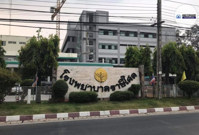 โรงพยาบาลราษีไศล (จ.ศรีสะเกษ)