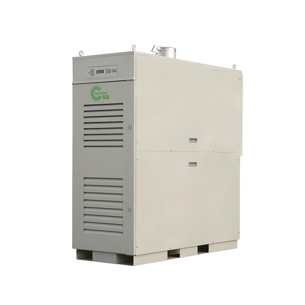 ไมโครเทอร์ไบน์ เครื่องกำเนิดไฟฟ้ากังหันแก๊ส C65 CAPSTONE MICROTURBINE | 02-1683193-5#109