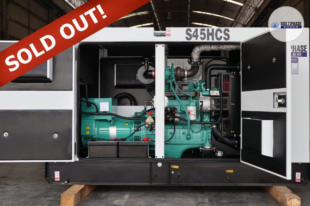 เครื่องกำเนิดไฟฟ้า S45HCS