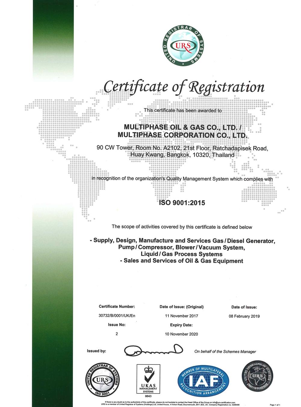 ใบรับรองมาตรฐานสากล ISO9001, 14001, 45001 | มัลติเฟสพาวเวอร์
