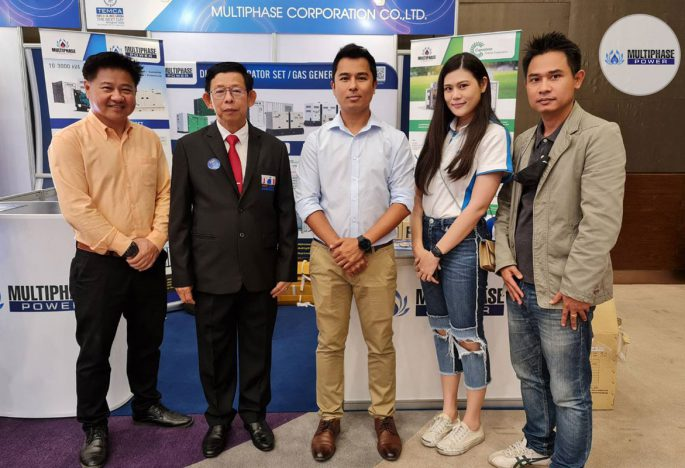 งาน TEMCA FORUM & INNOVATION BANGKOK 2020