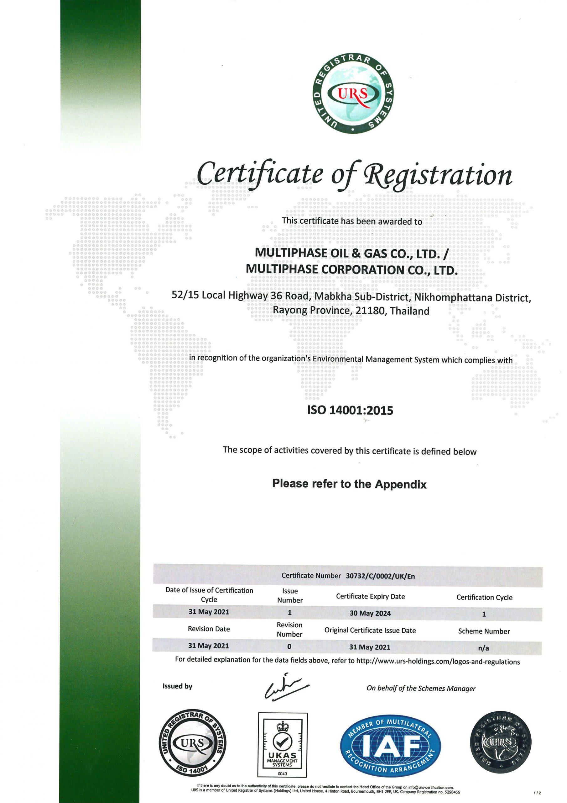 ใบรับรองมาตรฐานสากล ISO14001:2015 certificate