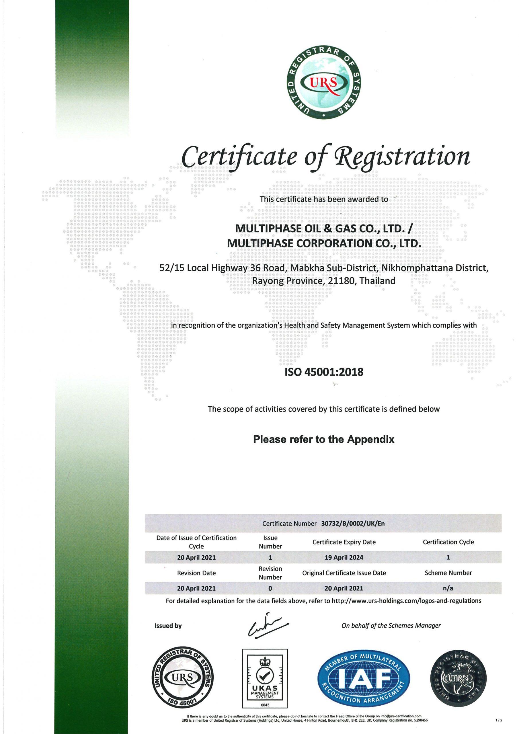 ใบรับรองมาตรฐานสากล ISO45001:2018 certificate