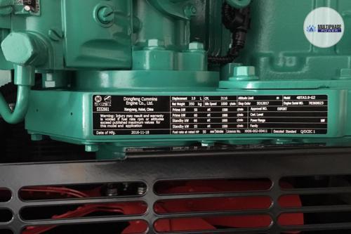 MultiphasePower Generator GMS60CS 7