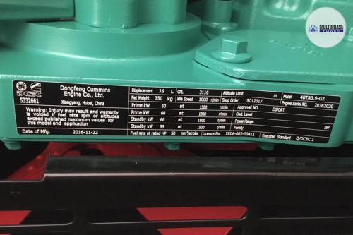 MultiphasePower Generator GMS70CS-R 6