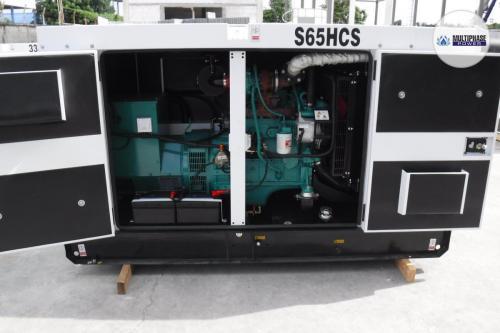 MultiphasePower Generator S65HCS 2